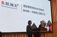 Big B.H.M.S. presentation in auditorium in Fuzhou, China